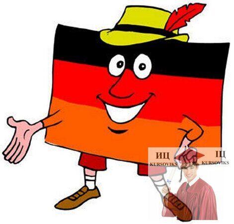 Теория-и-практика-перевода-немецкого-языка