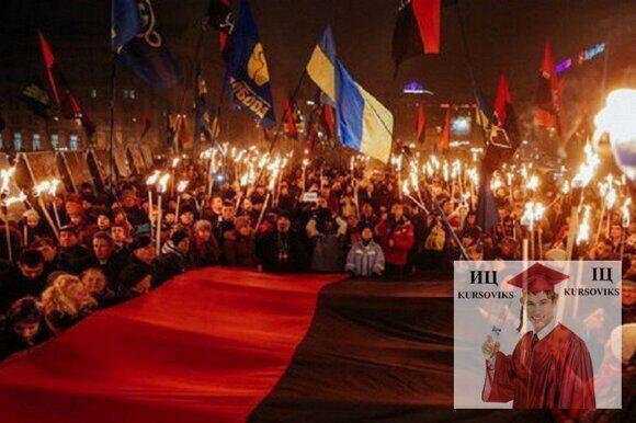 государственность-украинского-народа