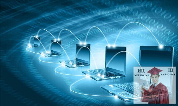 сетевые информационные технологии