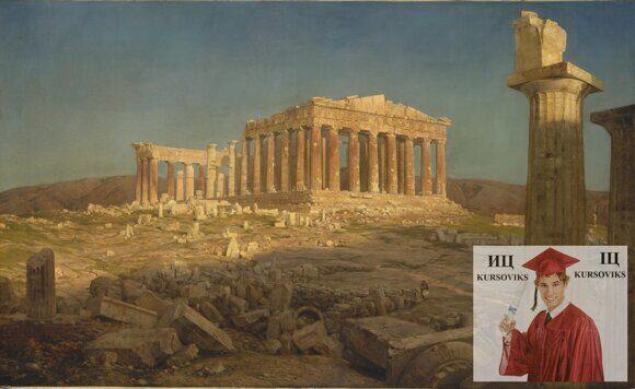 Античная-история