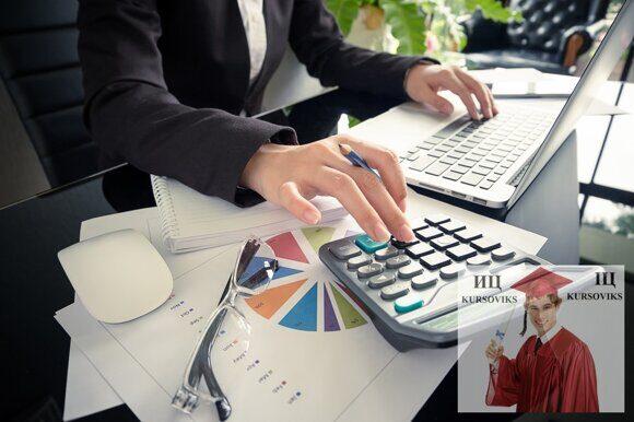 система бухгалтерского учета, осуществление учета