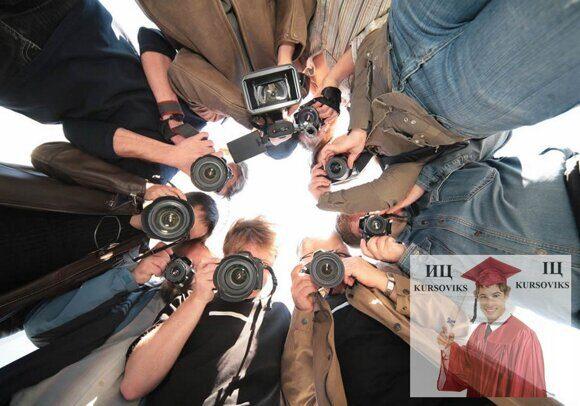 журналист-международник