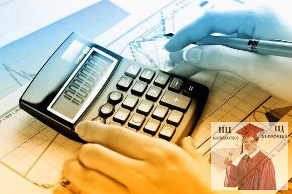 бухгалтерские проводки по основным хозяйственным операциям