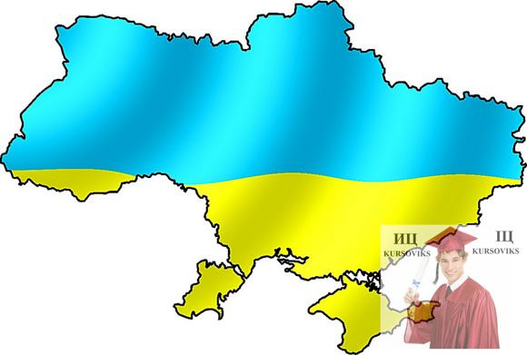 История-украинского-литературного-языка