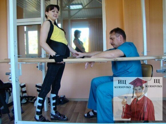 История-физической-реабилитации
