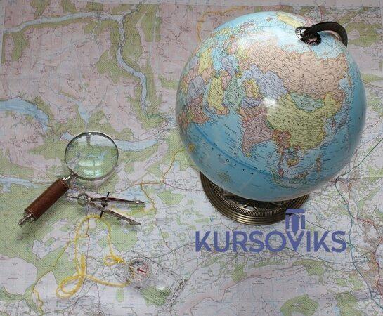 выполнение практической работы по географии