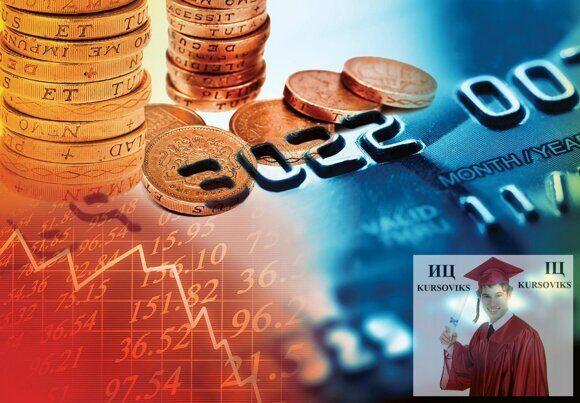 основные финансовые показатели деятельности корпораций