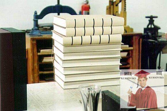 возникновение-книгопечатания