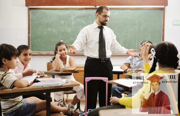 педагогический-процесс