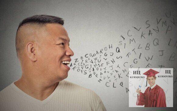 функции-языка
