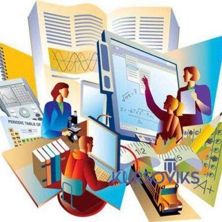 Организация-и-методика-профессионального-обучения