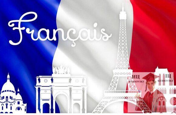 Практика-устной-и-письменной-речи-французского-языка