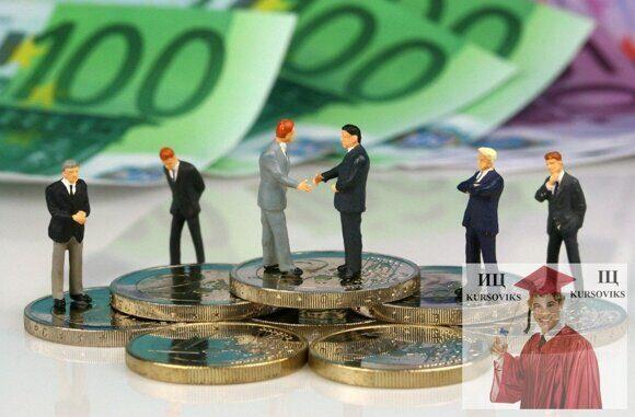 инвестиционная деятельность субъектов хозяйствования