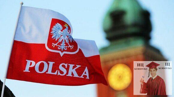 польский-язык