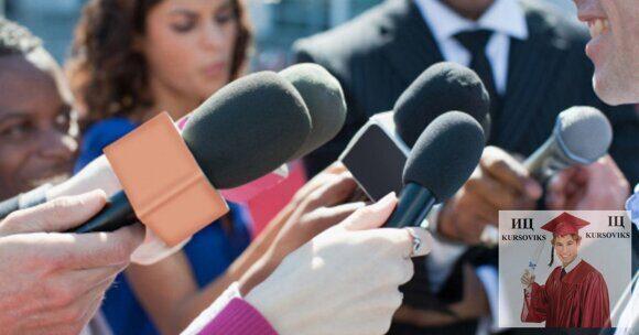 методы-и-приемы-журналистского-труда