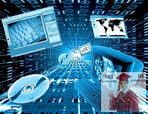информатизация финансовой системы