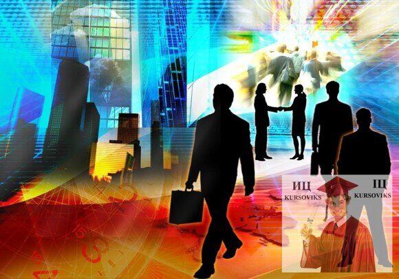 функциональные направления международной маркетинговой деятельности