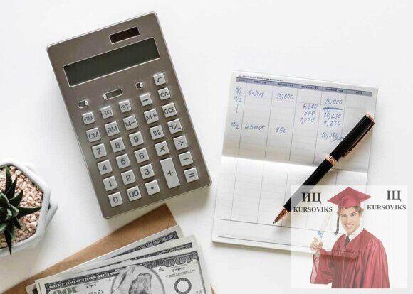 порядок разработки финансового плана предприятия