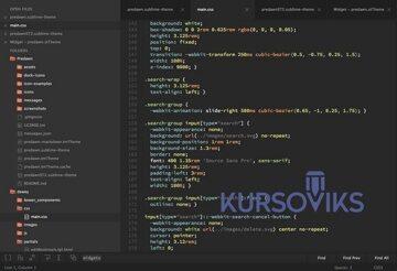 программирование, инструменты