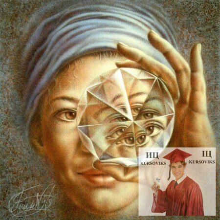 Холистическая-философия-науки
