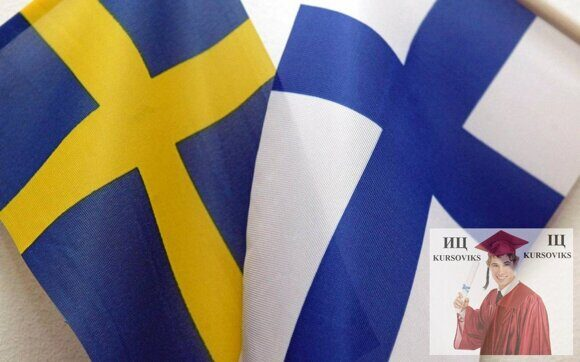 особенности-финского-языка