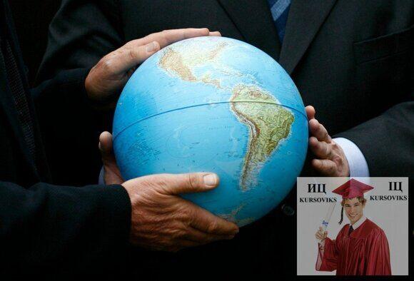 международные-отношения-и-мировая-политика