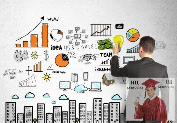 значение информационного менеджмента в системе менеджмента предприятия