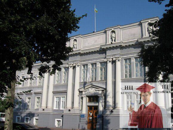 Черниговский_колледж_Киевского_университета_культуры