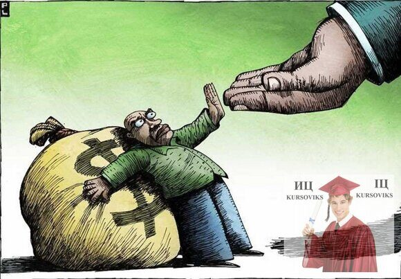 Налоговый-учет-и-отчетность