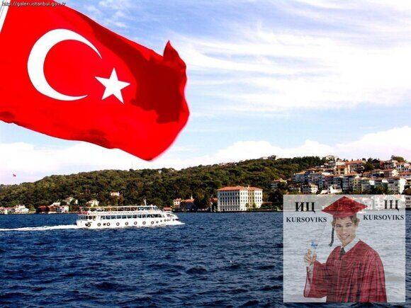 турецкий-язык