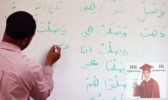 практический-курс-арабского-языка