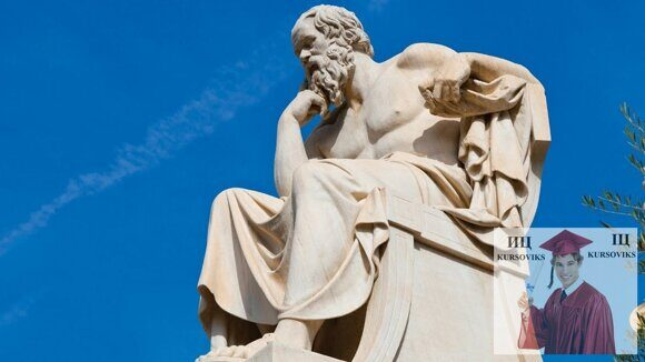 философские-идеи