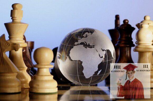 значение-геополитики