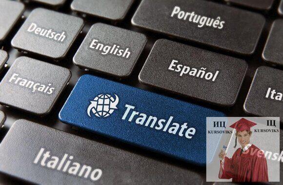 Перевод-художественных-произведений