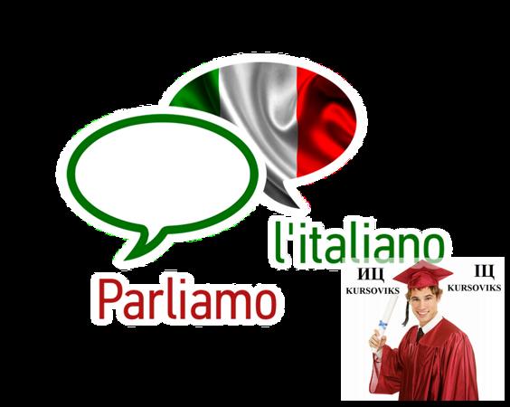 Стилистика-итальянского-языка