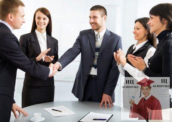 управление деловым совершенством
