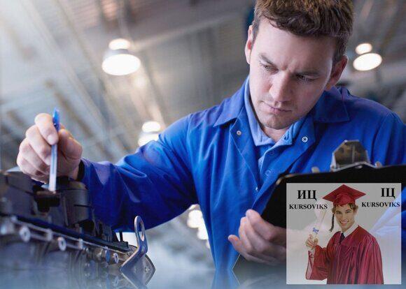 основы сертификации и аудит качества продукции