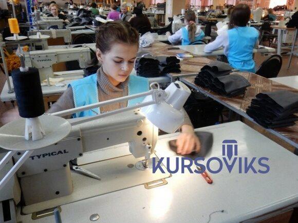 изготовление одежды, швейное оборудование