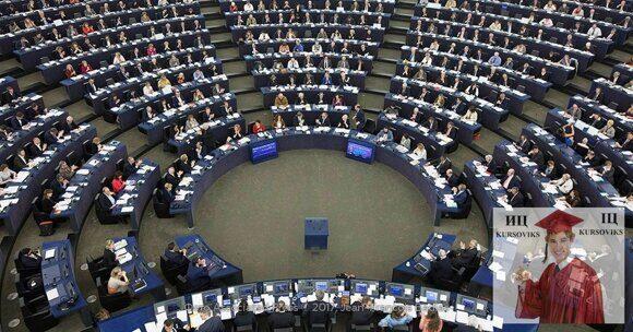 вступление-в-ЕС
