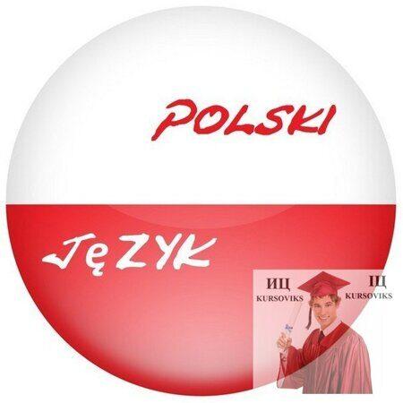 Теория-и-практика-перевода-польского-языка