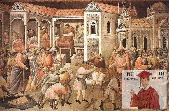 история-Средневековья