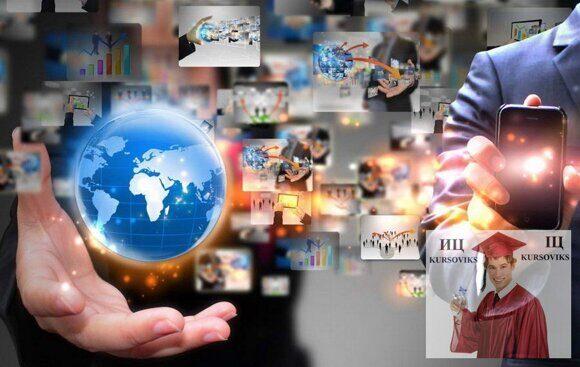 массовая-коммуникация-и-информация