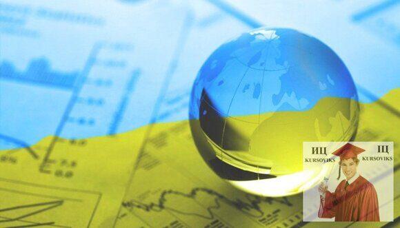 Анализ-экономики-стран-мира