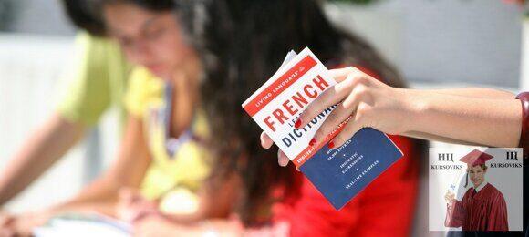 владение-французским-языком