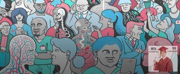 Социальная-антропология