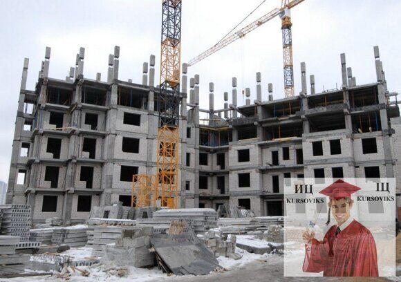 элементы строительных конструкций