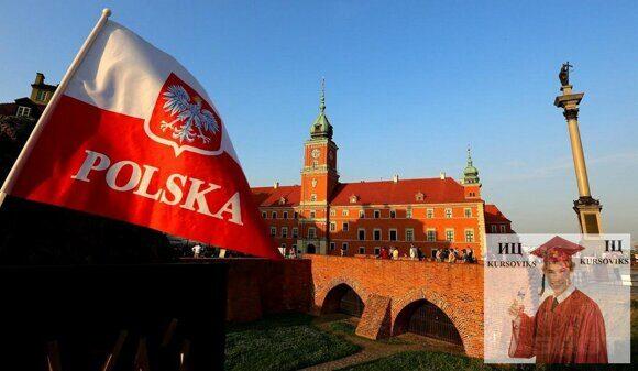 польское-художественное-слово