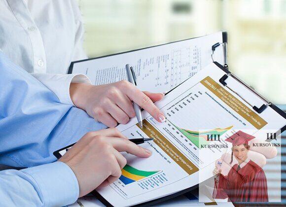 основные подходы стандартизации оценки имущества в Украине
