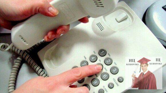 автоматическая телефонная связь