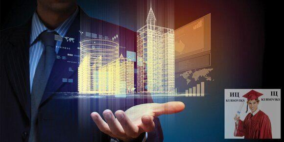 анализ эффективности и целесообразности реализации проектов